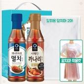 멸치액젓 까나리액젓 일회용앞치마(3종)-김장세트