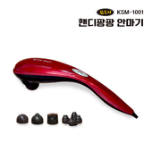 KIMSUJA_핸디팡팡 유선핸드안마기 KSM_1001