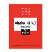 알래스카 붙이는 파스형 핫팩 스티커가능