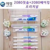 애경/2080미세모+2080베이킹/칫솔치약/오리지널