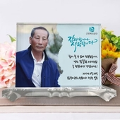 사진상패 취득 취임패 정년퇴직감사패 크리스탈 송공패 ph-028