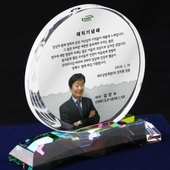 상패 크리스탈 재직퇴직퇴임기념패 사진포토 감사패 ph-090