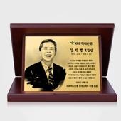 퇴직선물 인물화 상패 재직기념패 공로패 tks 003G