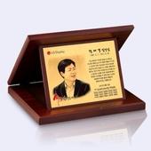 순금 상패 근속 공로패 인물화감사패 재직퇴임 퇴직기념패 송공패 tks 025