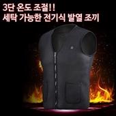 머레이 전기식 발열조끼 Heat-V150