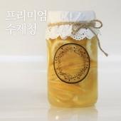 프리미엄수제청/레몬청