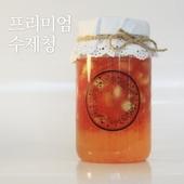 프리미엄수제청/자몽 파인애플청