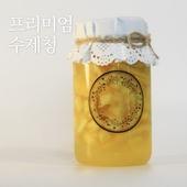 프리미엄수제청/파인애플 레몬청