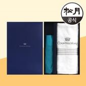 송월타올 CM 주름라인40 + CM3단 비비드 2p 콤보세트