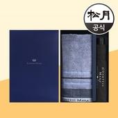 송월타올 송월 CM러쉬40타올 CM3단 폰지우산 2p 콤보세트