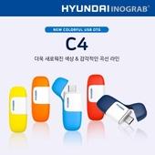 현대 이노그랩 C4 USB OTG C타입 16GB