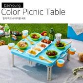 피크닉 테이블 세트/나들이/아동밥상 (접시포함세트)