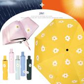 3단 큐티꽃 양우산 / 자외선차단 우산/암막/양산겸용/컬러다양