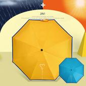 3단 하트 타투 양우산 / 자외선차단 우산/암막/양산겸용/컬러다양