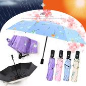 AUTO 자동 3단 양우산 - 꽃과 당신 / 자외선차단 우산/암막/양산겸용/컬러다양