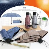 5단 암막 양우산 - 데님 /미니/컬러다양/자외선차단/양산겸용/우산/양우산/우양산/암막양산