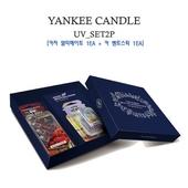 양키캔들 선물세트 UV SET 2P [얼티메이트1+벤트스틱1+상자]
