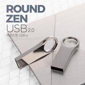 [TUI]라운드젠 USB 2.0 16G