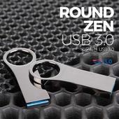 [TUI]라운드젠 USB 3.0 32G