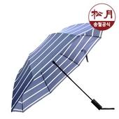 카운테스마라 2단 더블스트라이프 우산