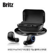 브리츠 PixaTWS7 완전무선 블루투스 이어폰