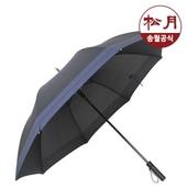 송월우산 격자문양 장우산