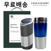 포시즌 공기청정기+럭셔리 텀블러 선물세트