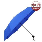 송월우산 컬러무지 3단우산