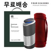 포시즌 공기청정기+끈무릎담요 선물세트