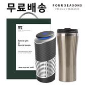 포시즌 공기청정기+슬림 텀블러 선물세트