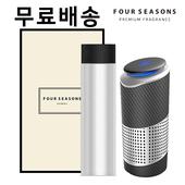 포시즌 공기청정기+비올라 텀블러 선물세트