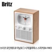 브리츠 BA-MK9 아날로그시계/블루투스스피커/알람