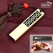 예스노타 전통 클로버 USB메모리 64G