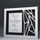 상패 감사패 spe94-1