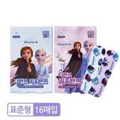 겨울왕국2 더밴드 키즈밴드 표준형