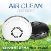 큐브온 에어크린 공기청정기