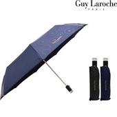기라로쉬 58-9K 폰지엠보 완전자동 3단우산