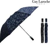 송월 우산선물세트 카운테스마라 2단우산 폰지바이어스1+라인체크2 s