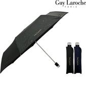 기라로쉬 폰지엠보 늄 3단우산