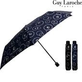 기라로쉬 폰지로고 3단우산
