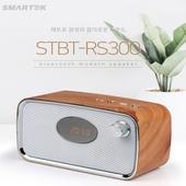 SMARTEK 스마텍 블루투스 레트로감성 라디오 스피커 RS300
