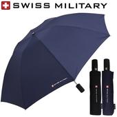 스위스밀리터리 3단완자 리버스 우산