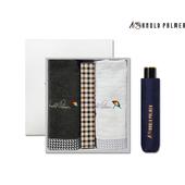 아놀드파마 타올&우산세트 D
