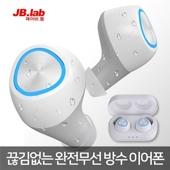 JB.lab 블루투스 이어폰 JET3