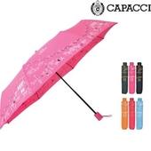 가파치 카페테리아 3단우산