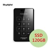 스카이디지탈 EZSAVE 락다운 SATA3 보안외장하드 (SSD 120GB)