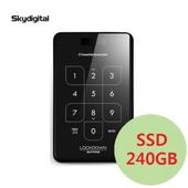 스카이디지탈 EZSAVE 락다운 SATA3 보안외장하드 (SSD 240GB)