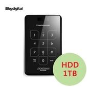 스카이디지탈 EZSAVE 락다운 SATA3 보안외장하드 (HDD 1TB)