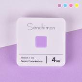 샌치몬 OTG MEMORY - 4GB
