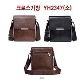 가방,크로스백,소형가방,YH2347소,여행가방